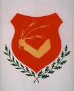 Abony címer